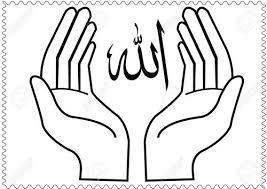 Allah.jpg.de7aa5cd8d9c0682d94829809a2cf7ef.jpg